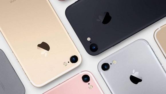 iphone 7, apple iphone, iphone 7 çıkış tarihi
